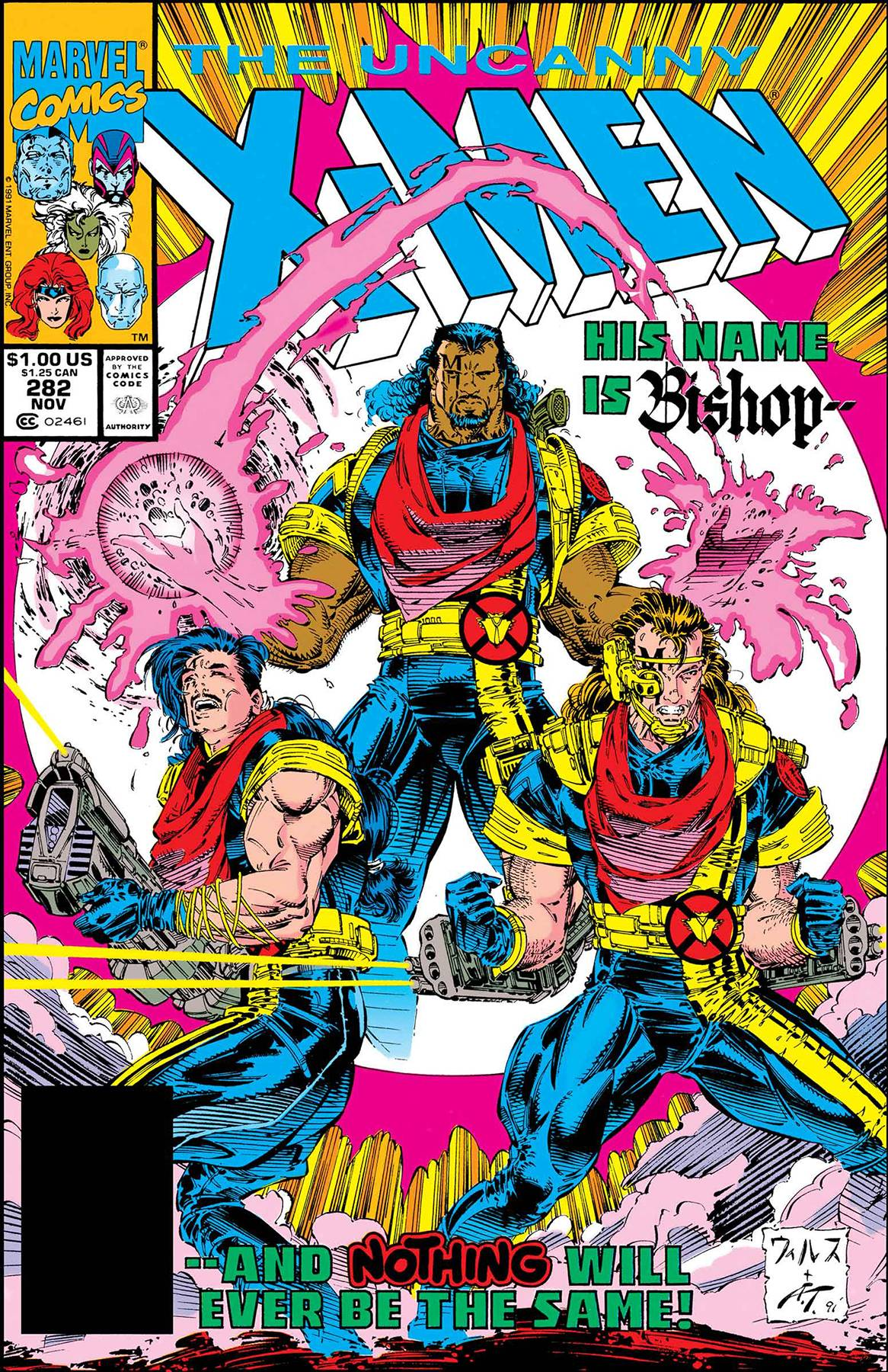 TRUE BELIEVERS X-MEN BISHOP 1.jpg