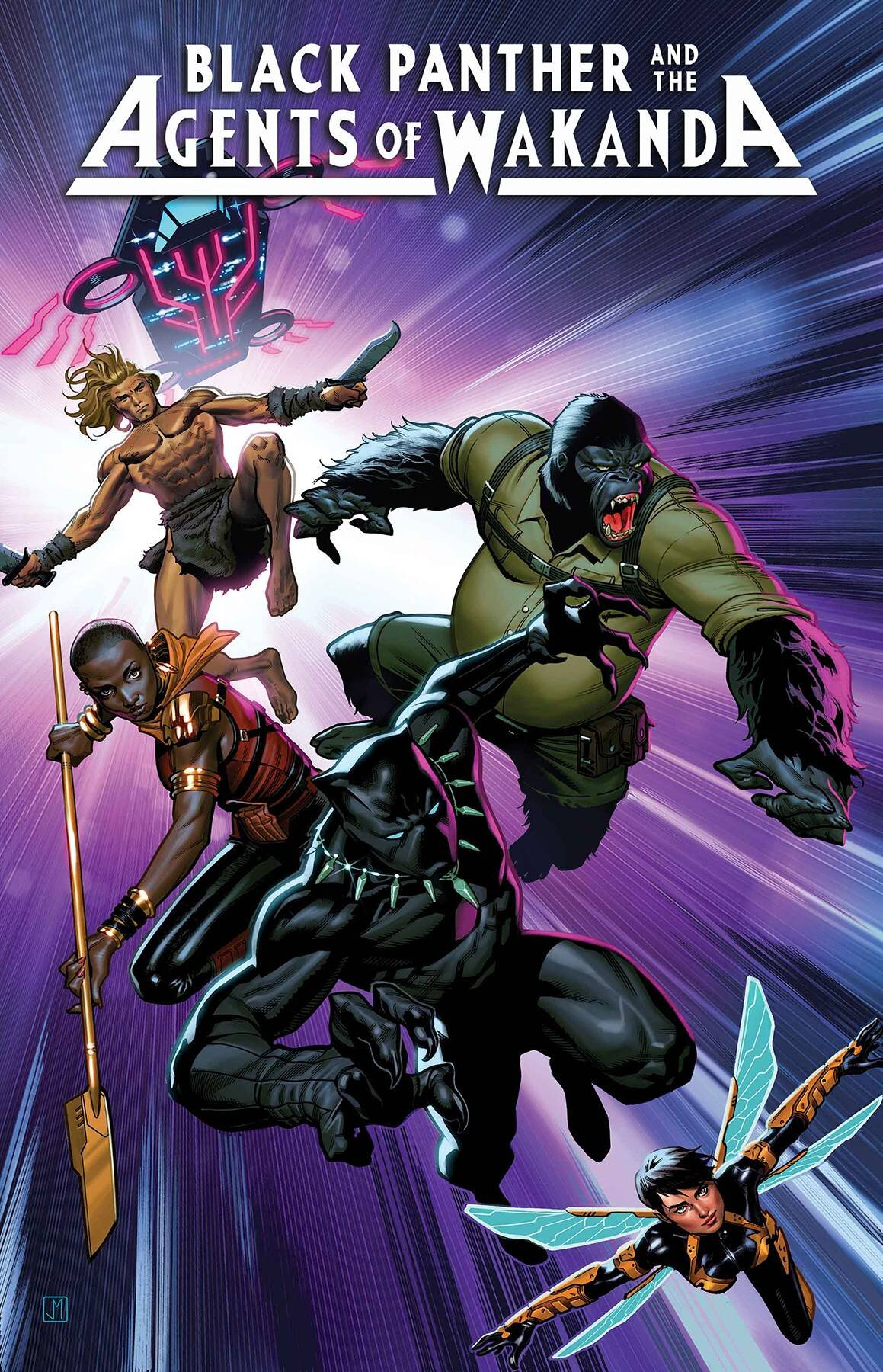 BLACK PANTHER AND AGENTS OF WAKANDA 1.jpg