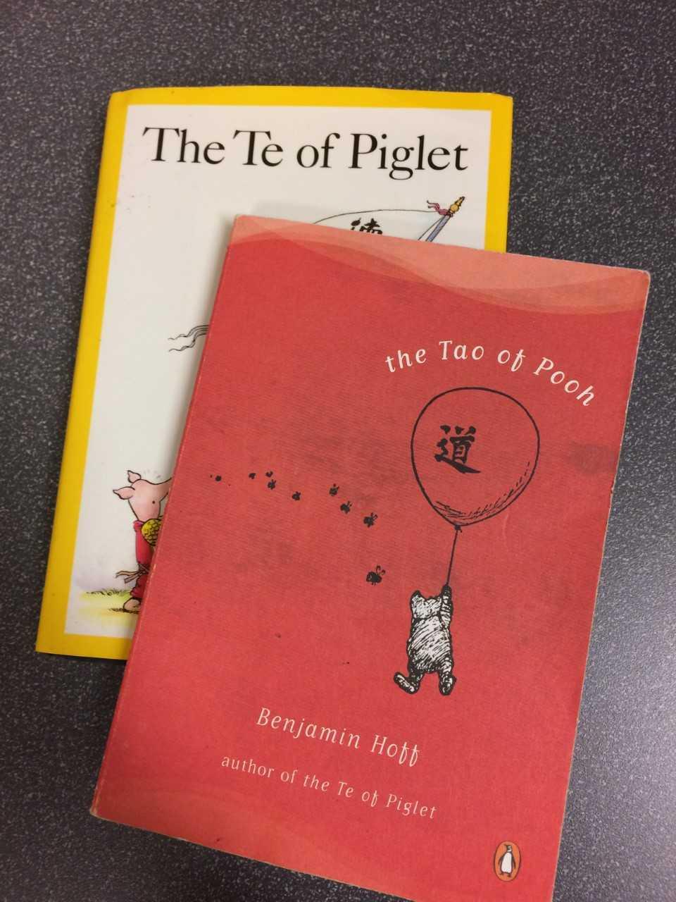 Te of Pooh and Piglet.jpg