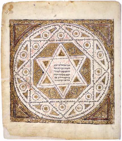 Leningrad Codex.jpg
