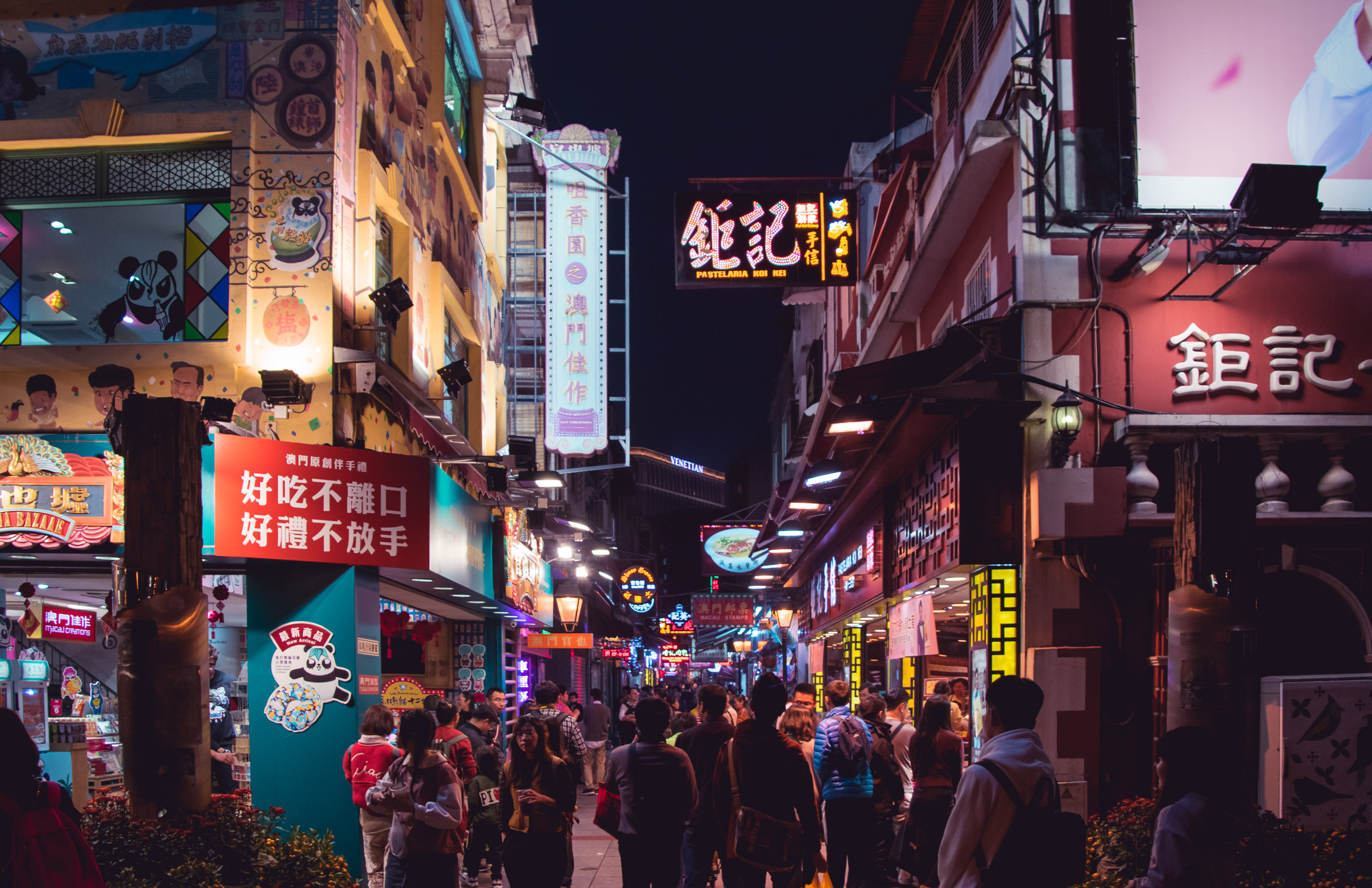 Make sure to visit the night market in Taipei - Amazing food and energy!