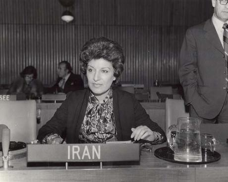 Afkhami at the UN Special Preparatory Committee for the first International Women's Conference (Mexico City / 1975)