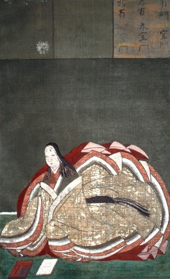 She wrote The Tale Of Genji, an early Japanese novel about the son of an ancient Japanese emperor. Murasaki was a lady-in-waiting in the Imperial Court of Japan and most likely wrote The Tale of Genji between the years 1000 and 1012.