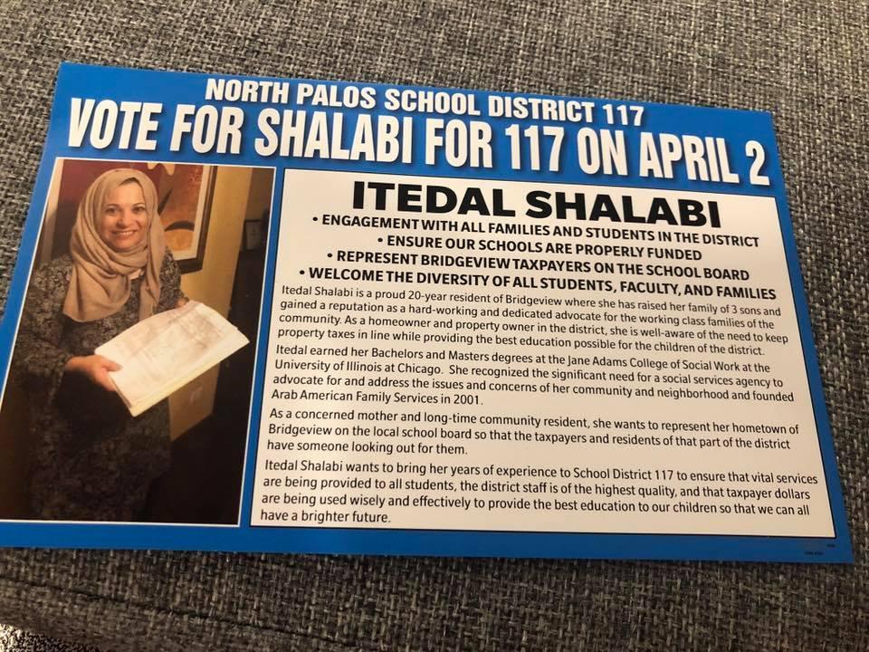Itedal Shalabi mailer.jpg