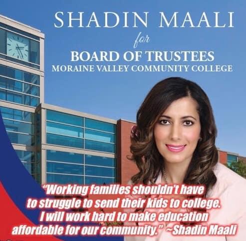 Shadin Maali poster.jpg