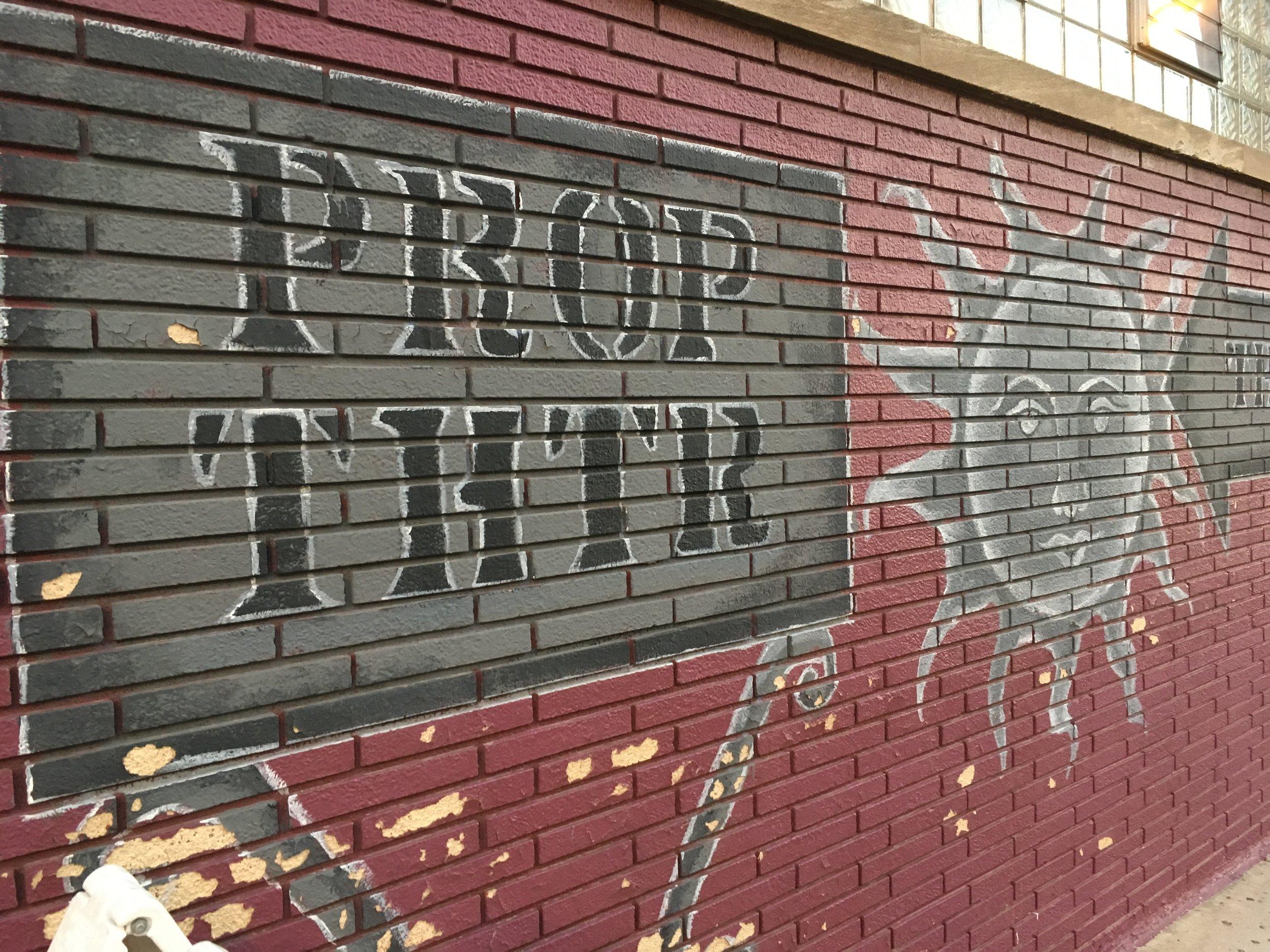 Front Entrance Art