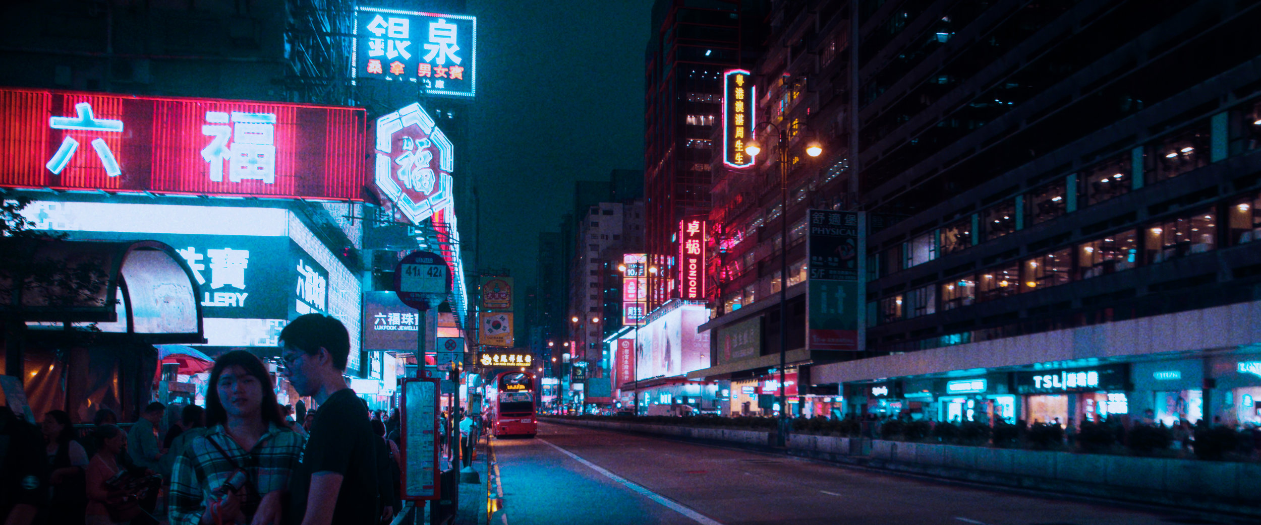 HK AMBITION_00000.jpg