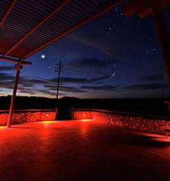 Marfa Lights Viewing Area