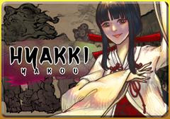 [EN][SLOTS][015]-Hyakkiyakou.png