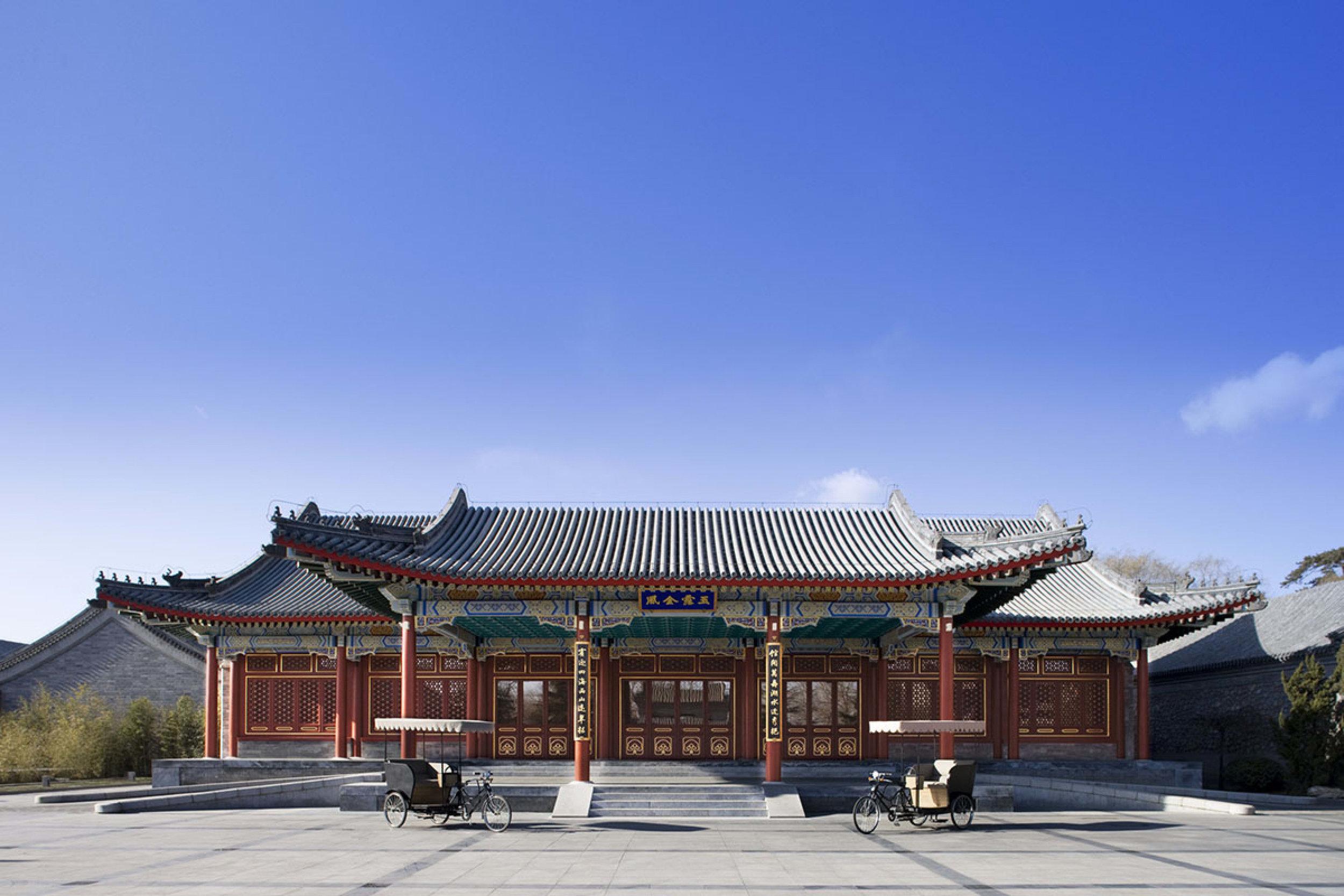 AMAN SUMMER PALACE - Beijing, China