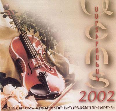 ashod mardirosian- 2002.jpg