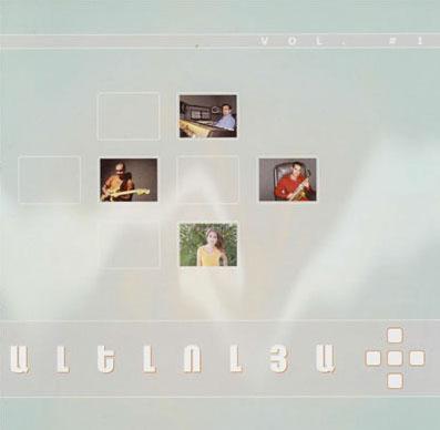 gilbert hovsepian- v1.jpg