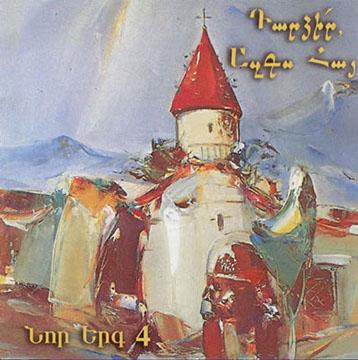 nor yerk- return to me, my armenian people.jpg