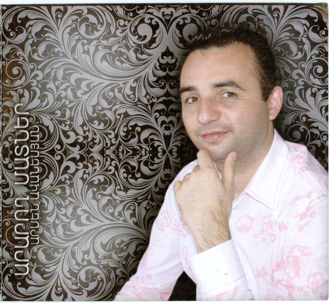 Arsen Avanesyan.png
