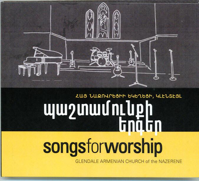 WorshipSongsNazarene.jpg
