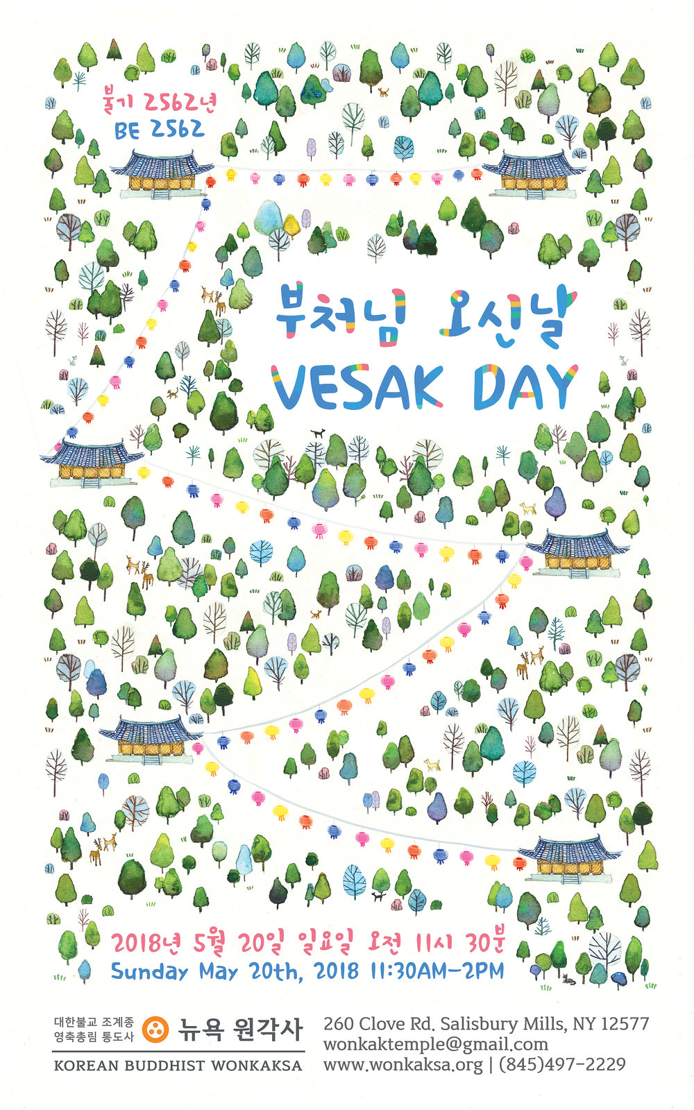 BE2562 VESAK DAY CELEBRATION불기 2562년부처님 오신날 - May 20th at 11:30AM이 세상에 오시어 지혜와 자비로 중생을 제도하신 부처님의 탄신일을 함께 나눌 수 있기를 바랍니다.We hope you and your family can join us and share the wisdom, loving kindness, and compassion that Buddha conveyed in this world.