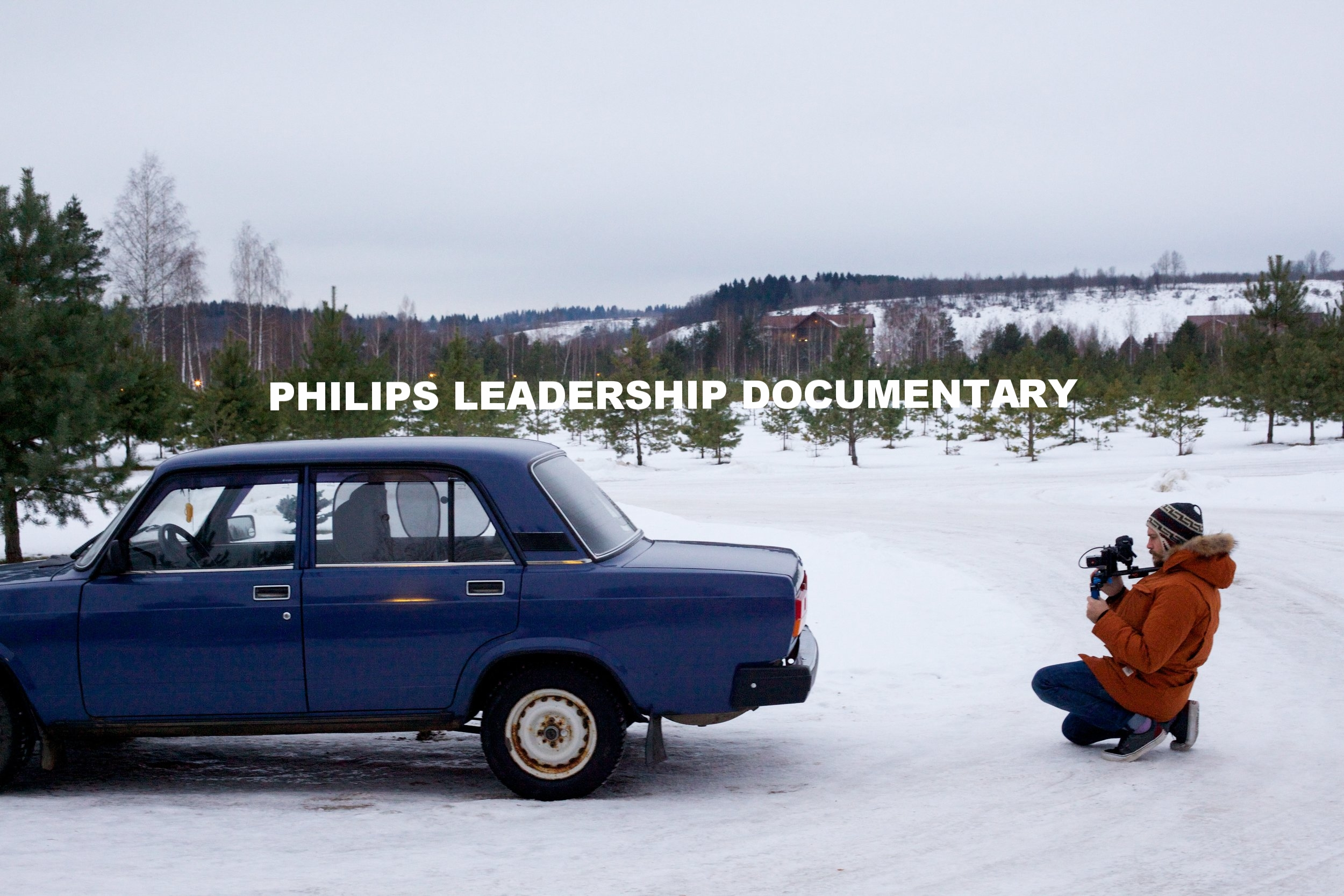 Philips: Most Inspiring Leader (2013)