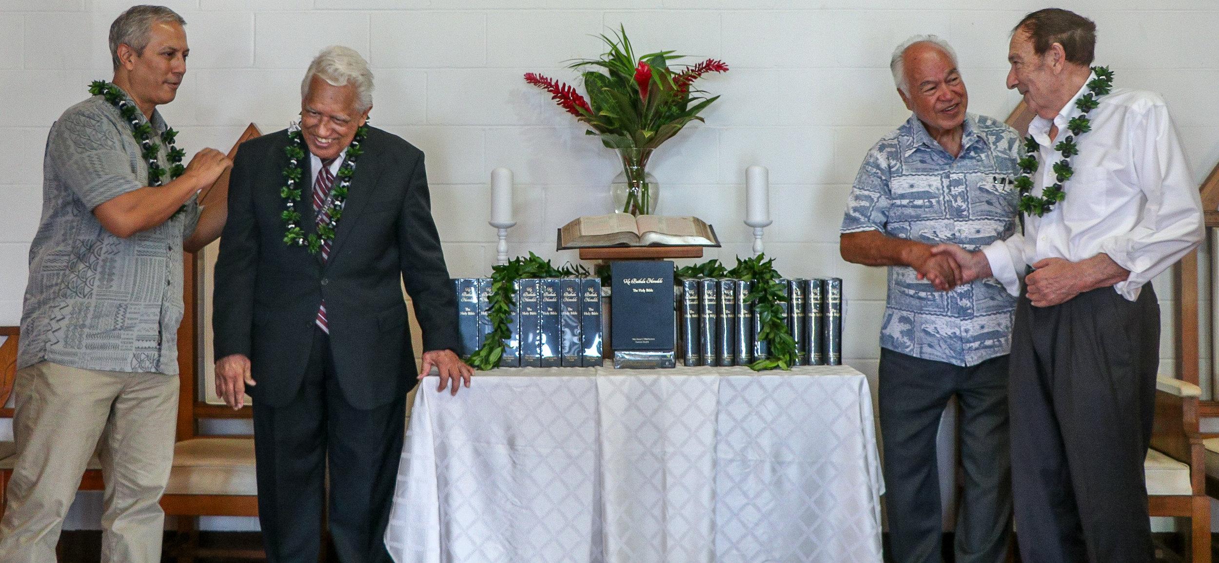 Kevin Cockett, Kamehameha Schools Vice President of Communications and Chief Communications Officer, Kahu David Kaupu, Kahu Kimo Merseberg, and Bennett Hymer, Mutual Publishing