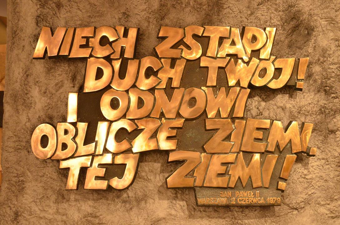 Warszawa I (6) (Copy).JPG
