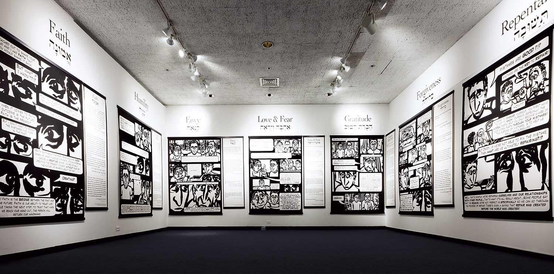 tapestry-installation.jpg