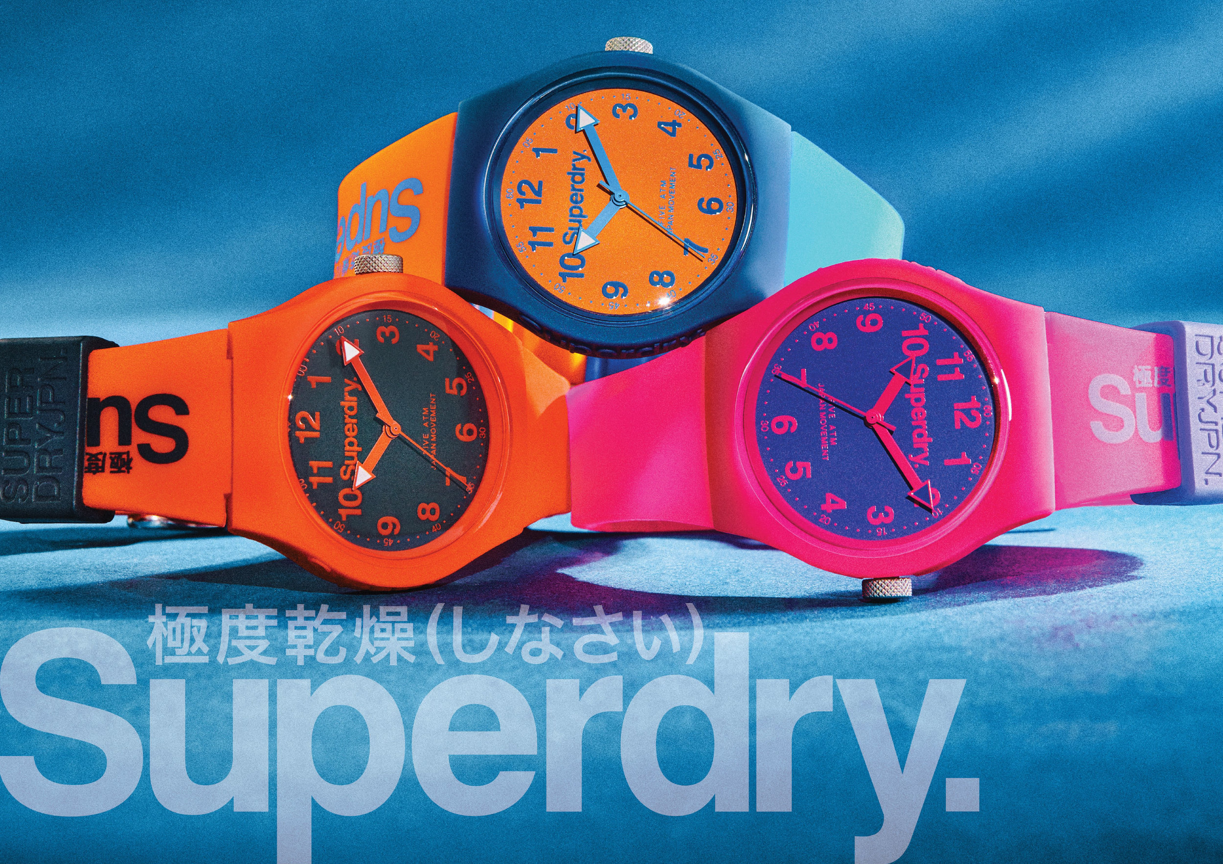 superdry-urban-watches_scorpio-worldwide_travel-retail-distributor