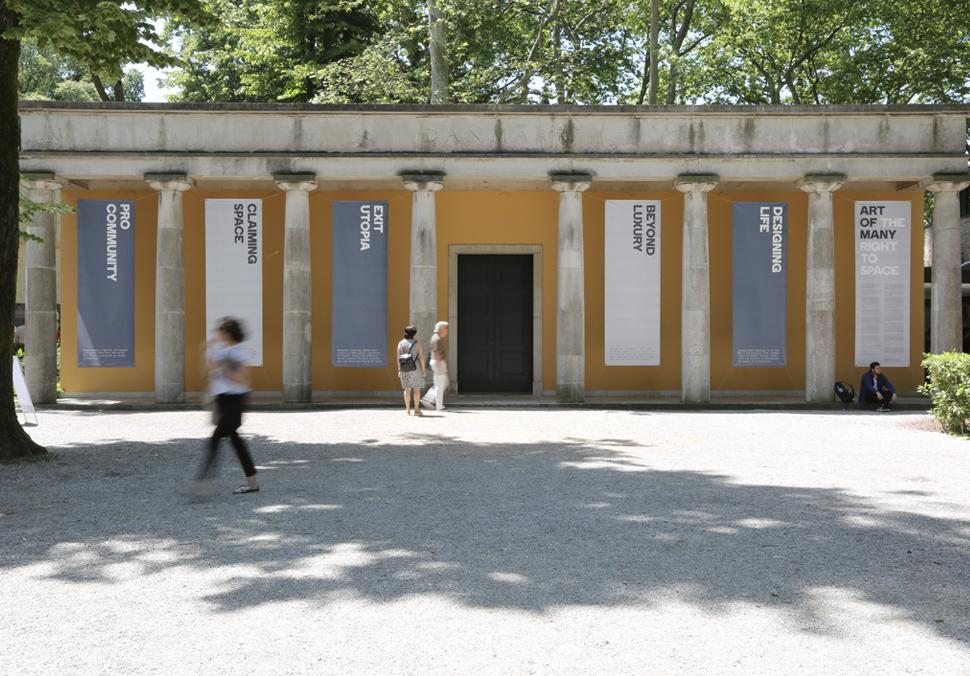 Biennale_facade.jpg