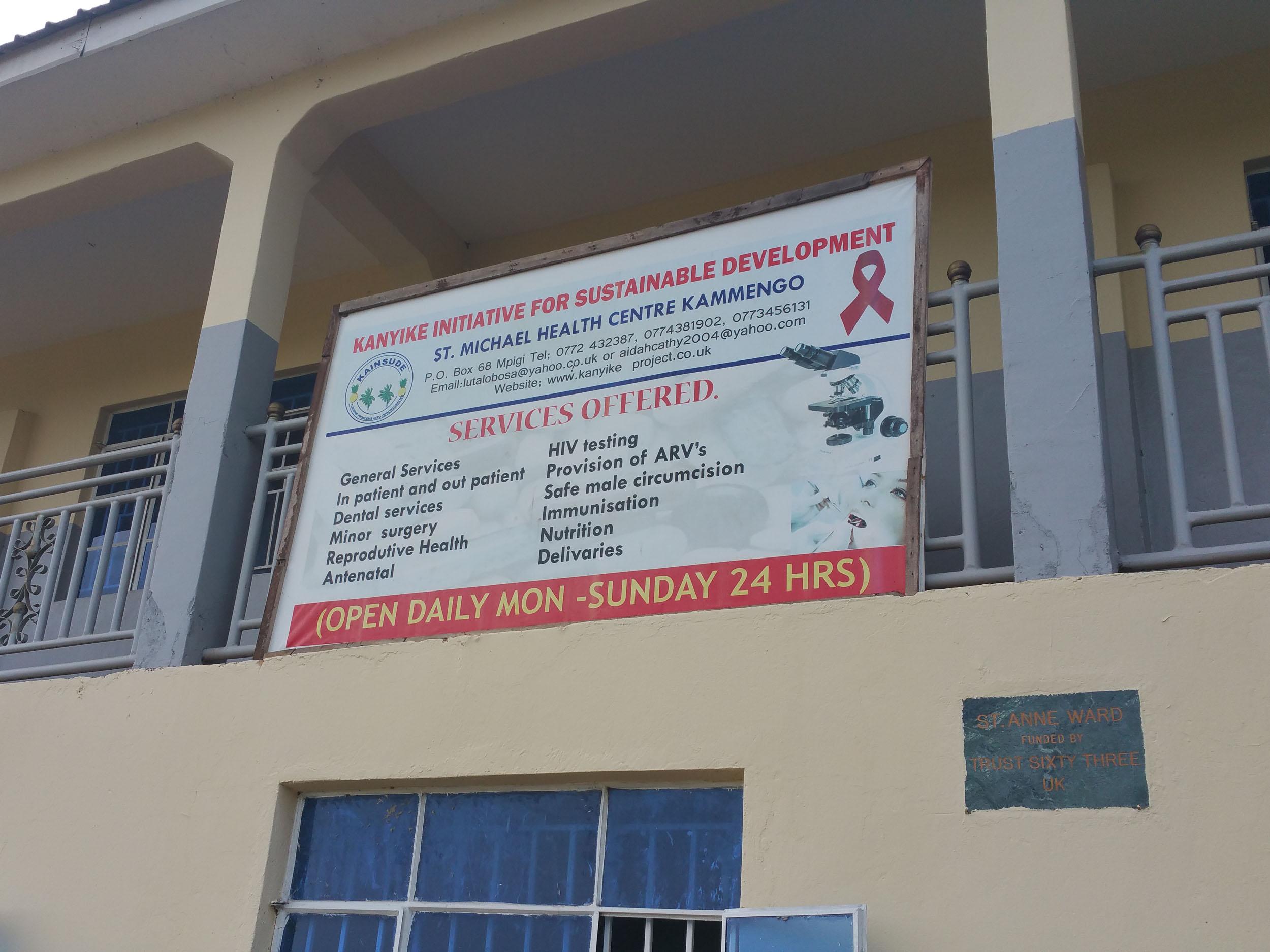 Health centre.jpg