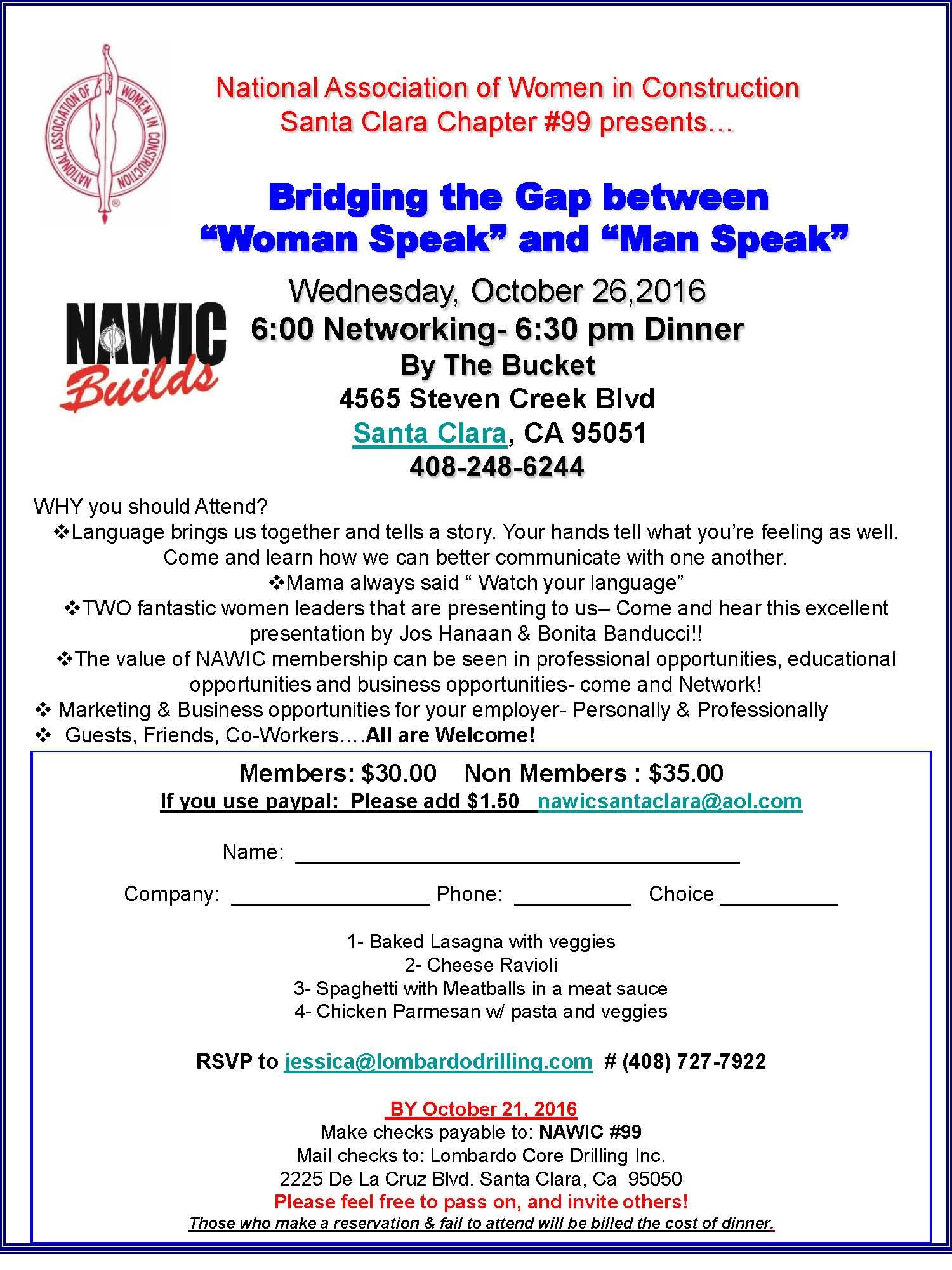 October 2016 NAWIC Meeting