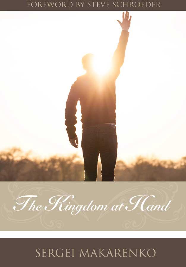 TheKingdomAtHand_FRONT_COVER_web.jpg