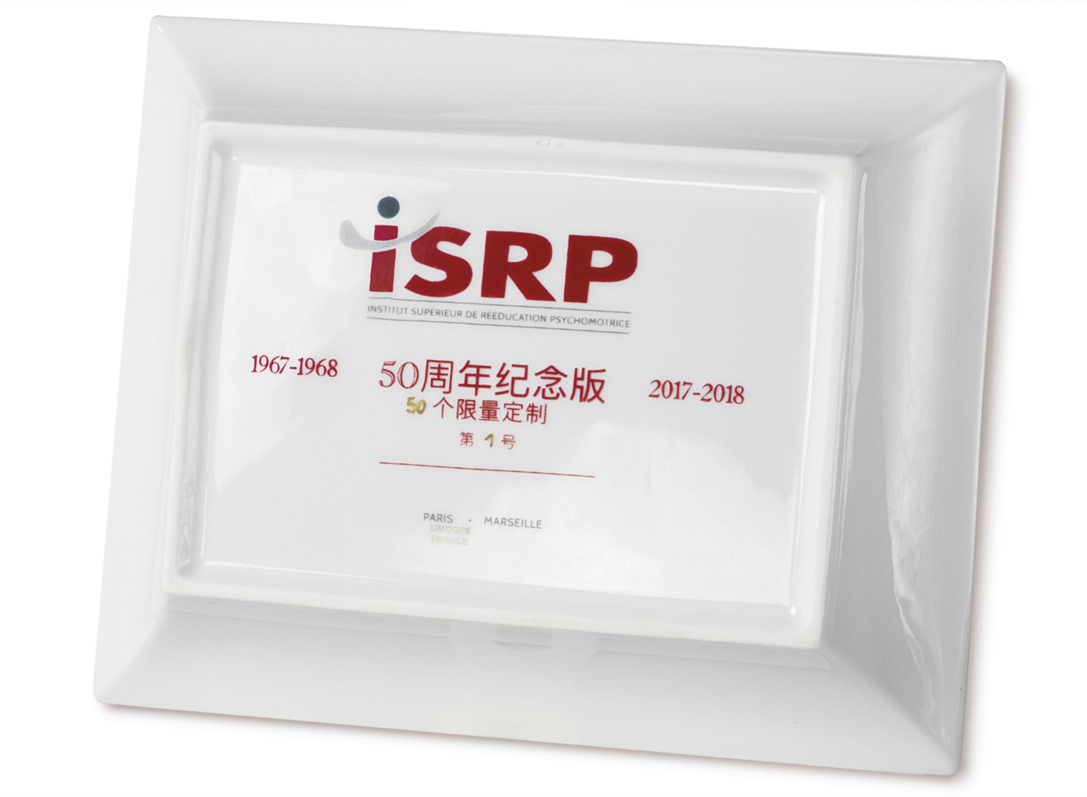 ISRP Vide-poche Porcelaine -5.jpg