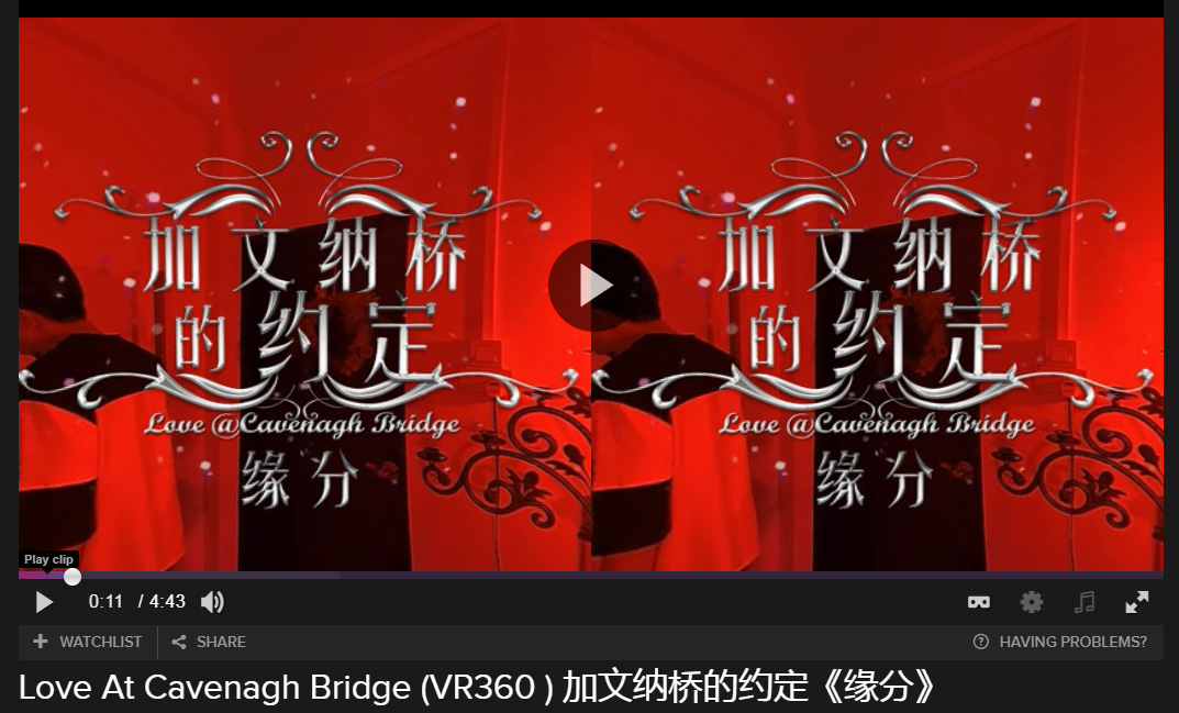 Click to view the VR360 of Love at Cavenagh Bridge on Toggle