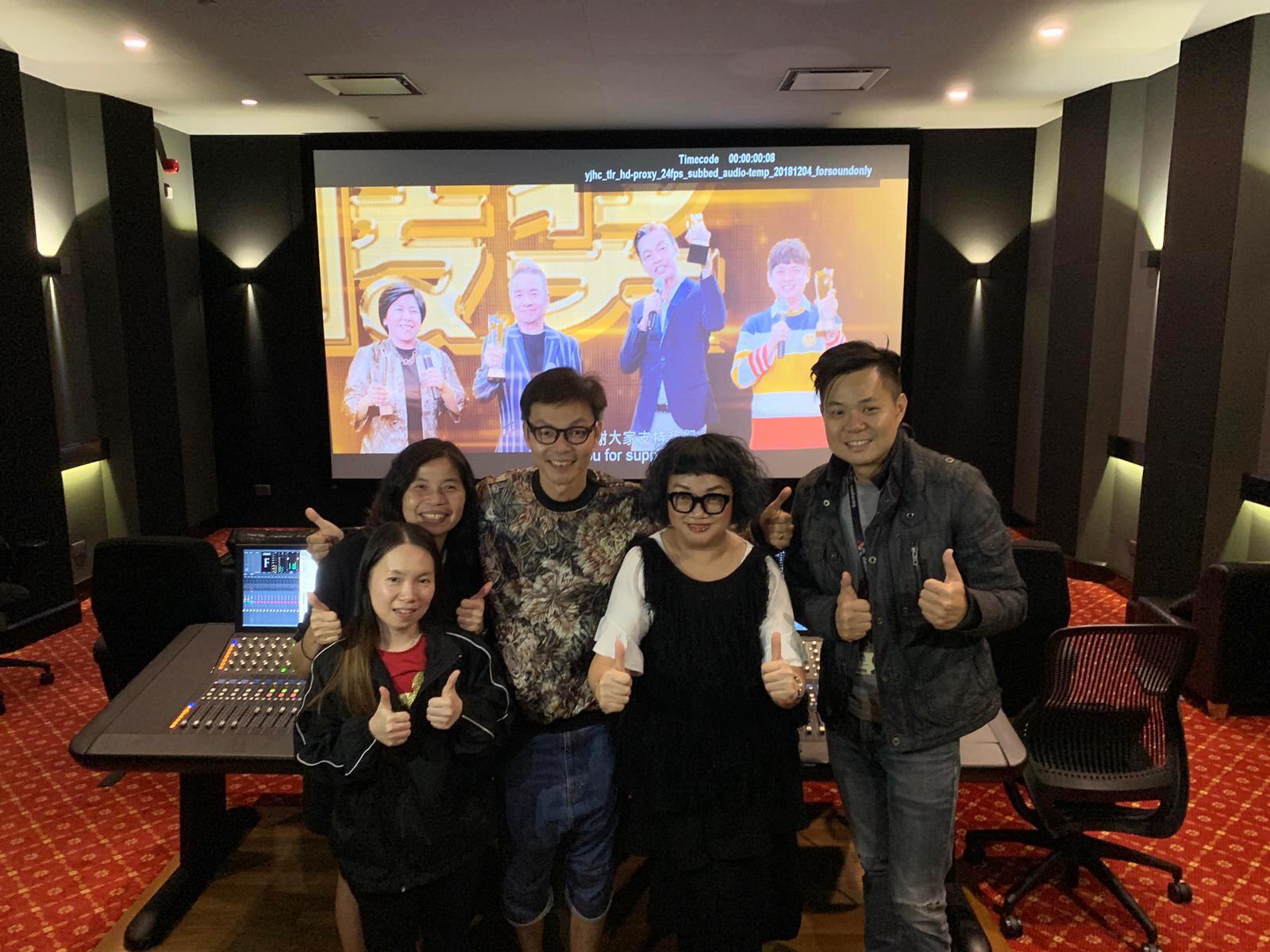 Director Mark Lee with Team of Mediacorp Audio Post, Music & Sound Effects Director Mo Ju Li, Sound Designers Li Shen, Mei Han & Chin Liang.