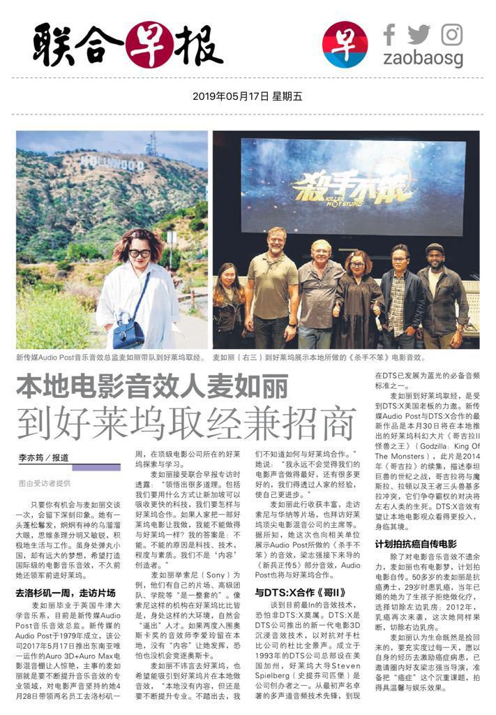 ZaoBao Article.jpeg