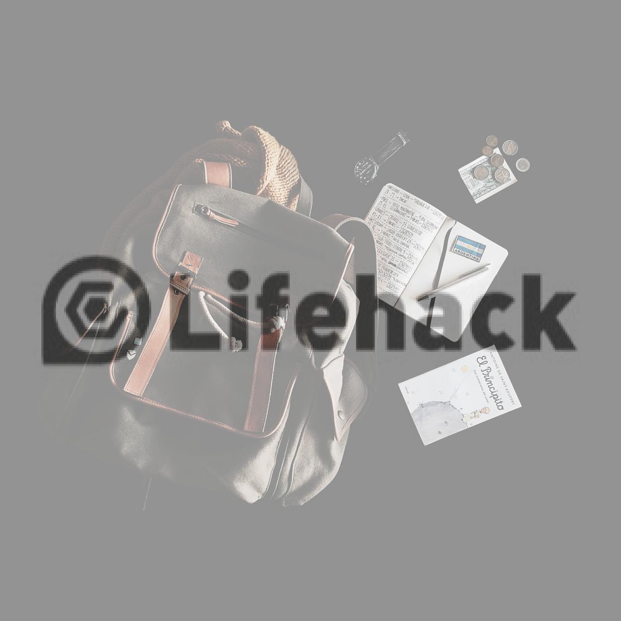 Kaz-Weida-LifeHack.jpg