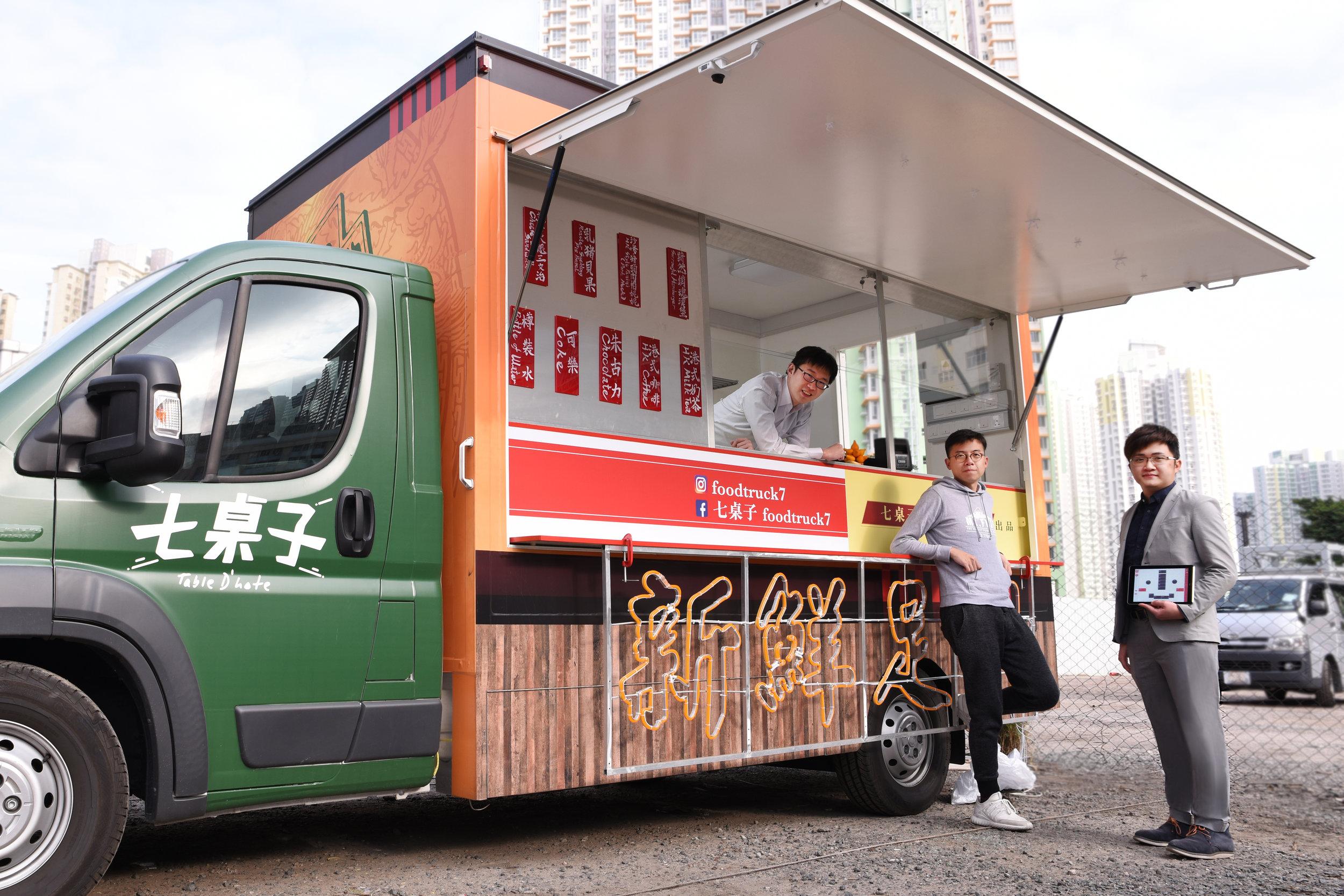 左至右: iCHEF聯合創辦人吳佳駿、美食車負責人林瑞華、iCHEF Club香港負責人梁祺雋