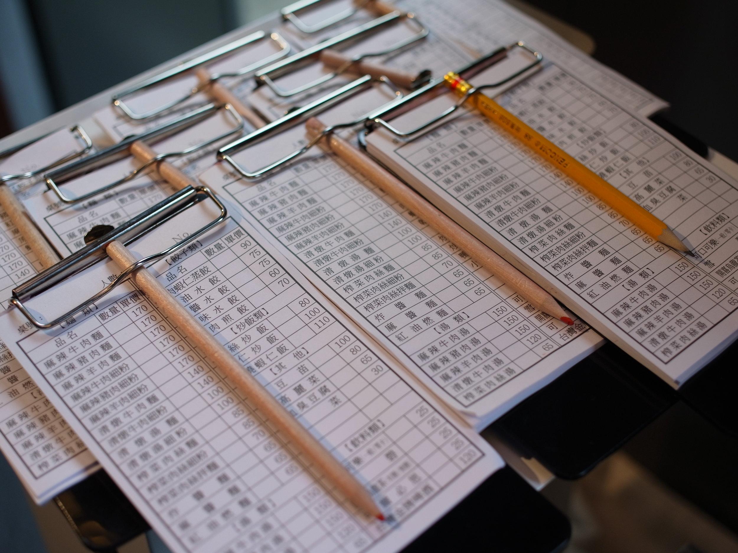 傳統記錄方式早已被系統化的記錄取代