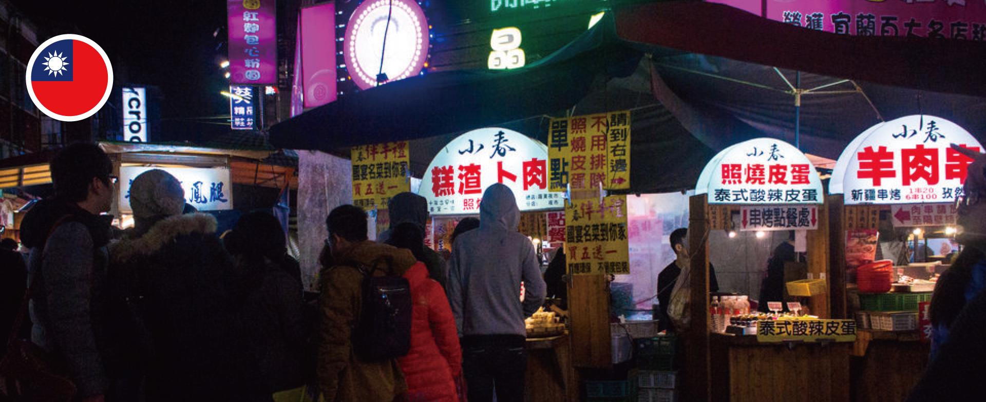 台灣羅東夜市知名的小春糕渣也用iPad POS點餐系統