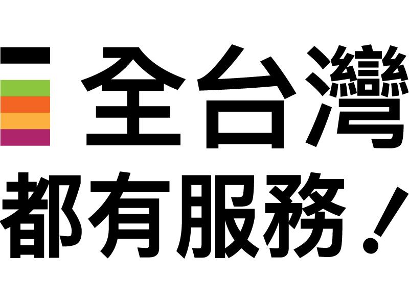 iCHEF-service-taiwan.jpg