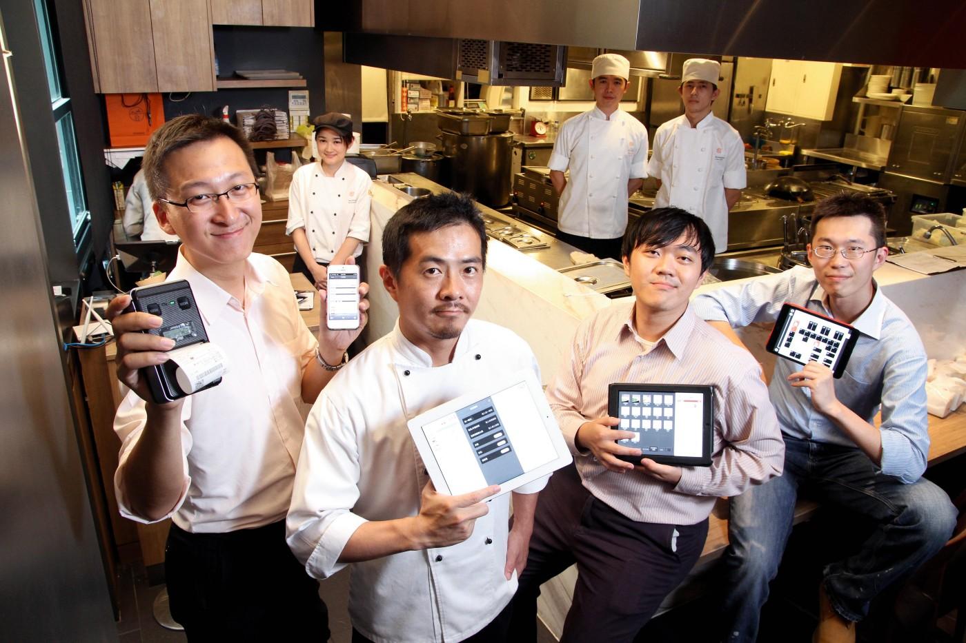 iCHEF 四位共同創辦人 2013 年於台北麻膳堂合影。