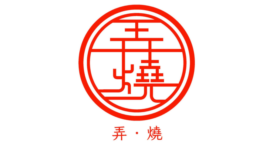 香港案例2018-1.jpg