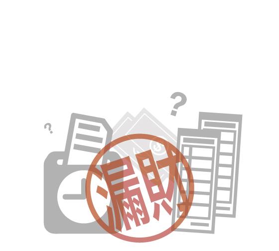 iCHEF-聰明管帳-6.jpg