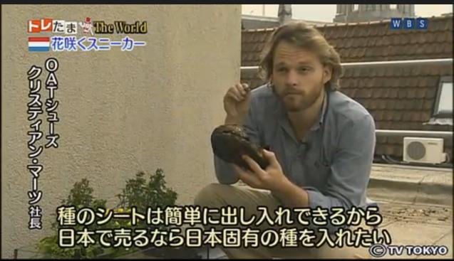 TokyoTV.jpg