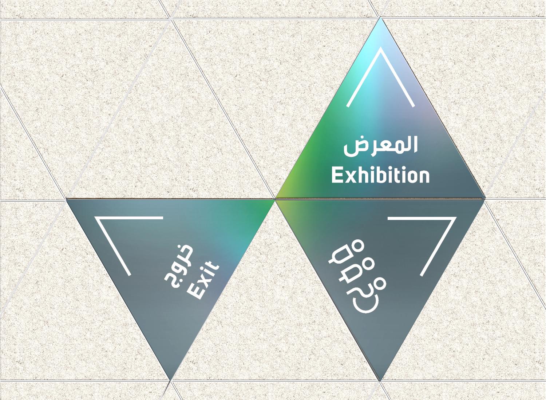UAEPAVILION9.jpg