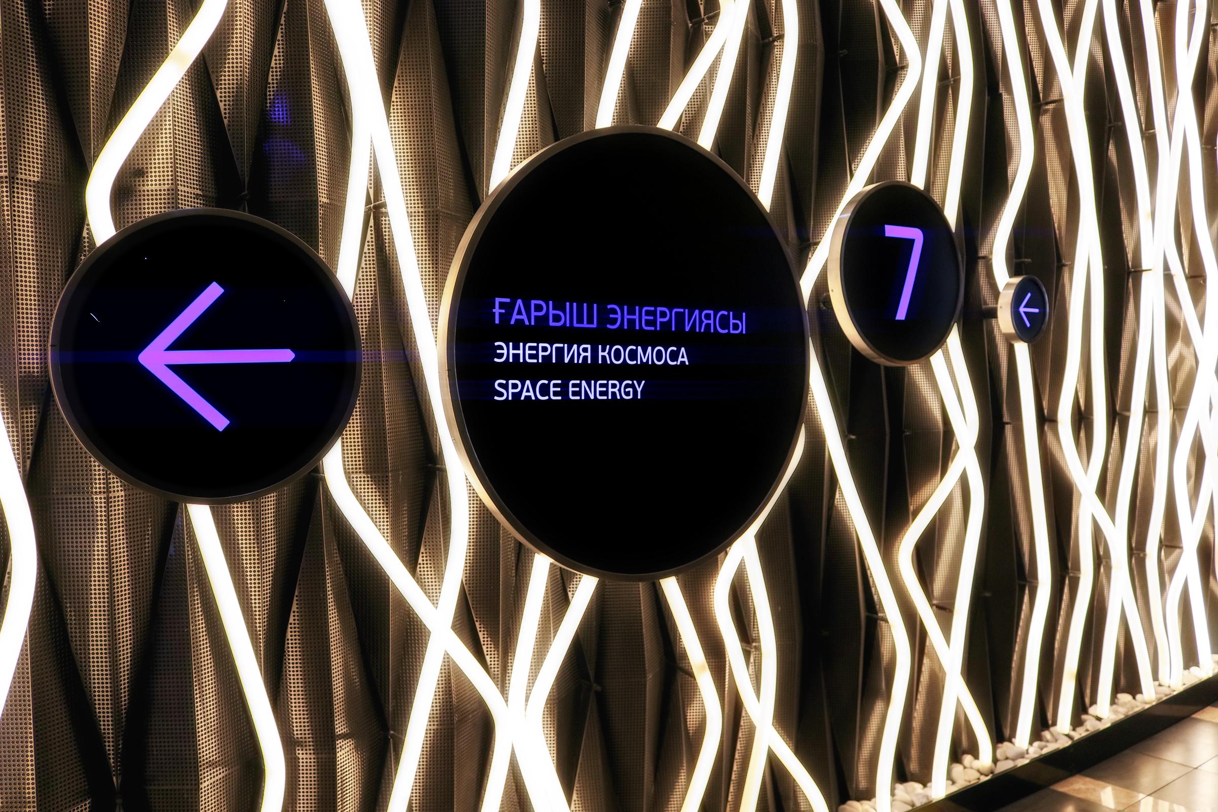 Astana_Sphere_discs_3709.jpg