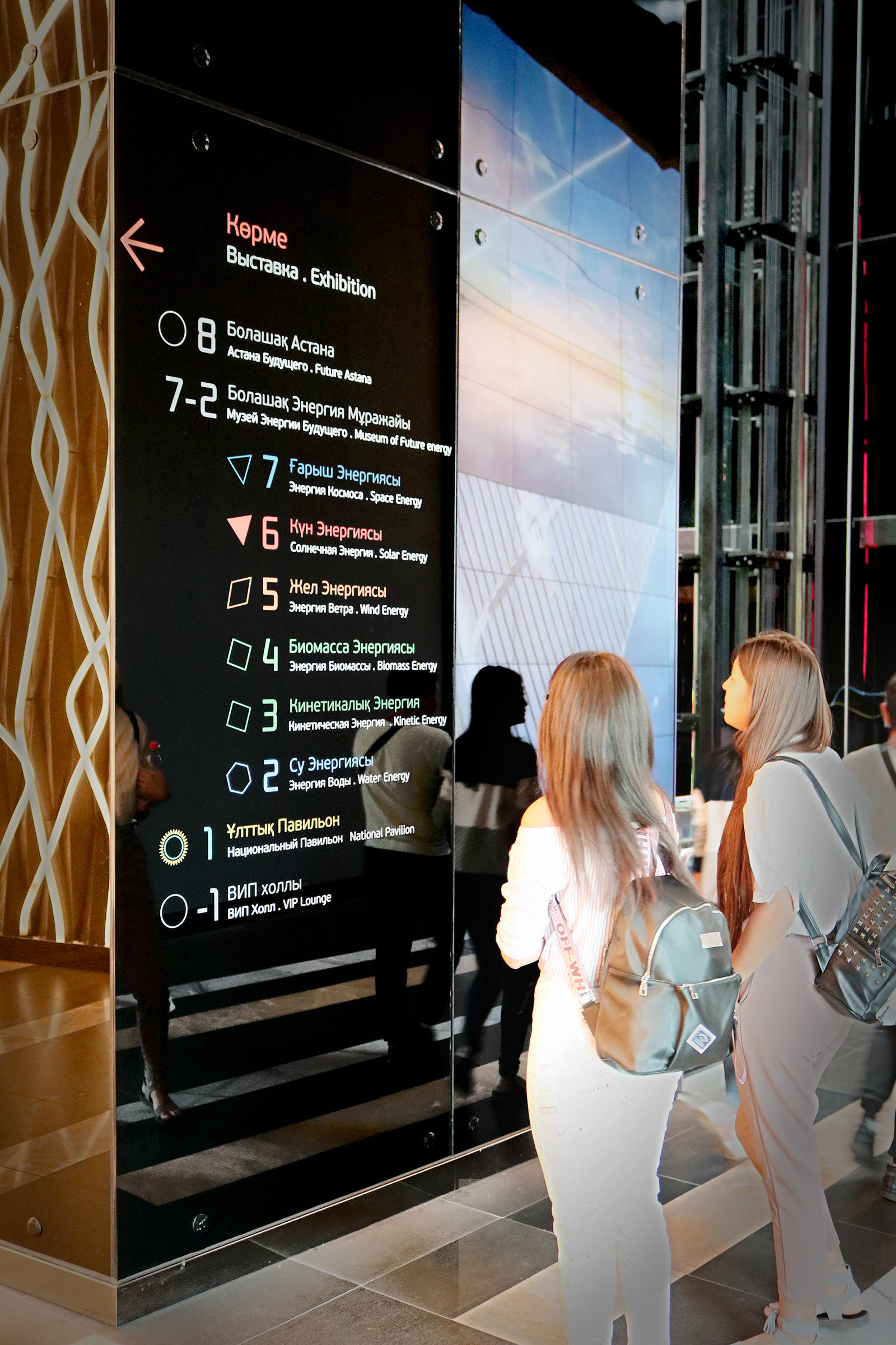 Astana_Sphere_Directory_3739lr.jpg