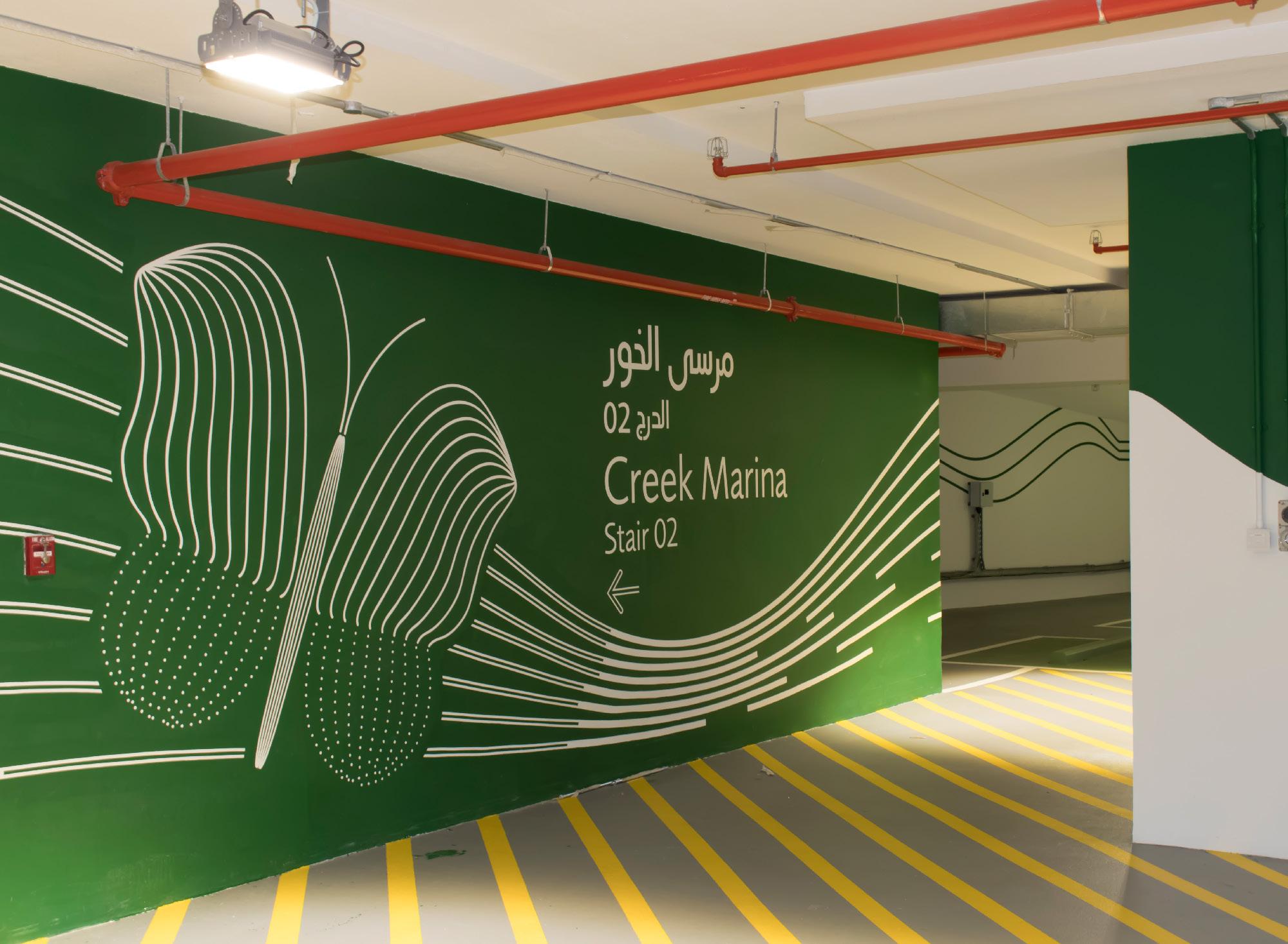 DubaiCreekHarbour_Page_13.jpg