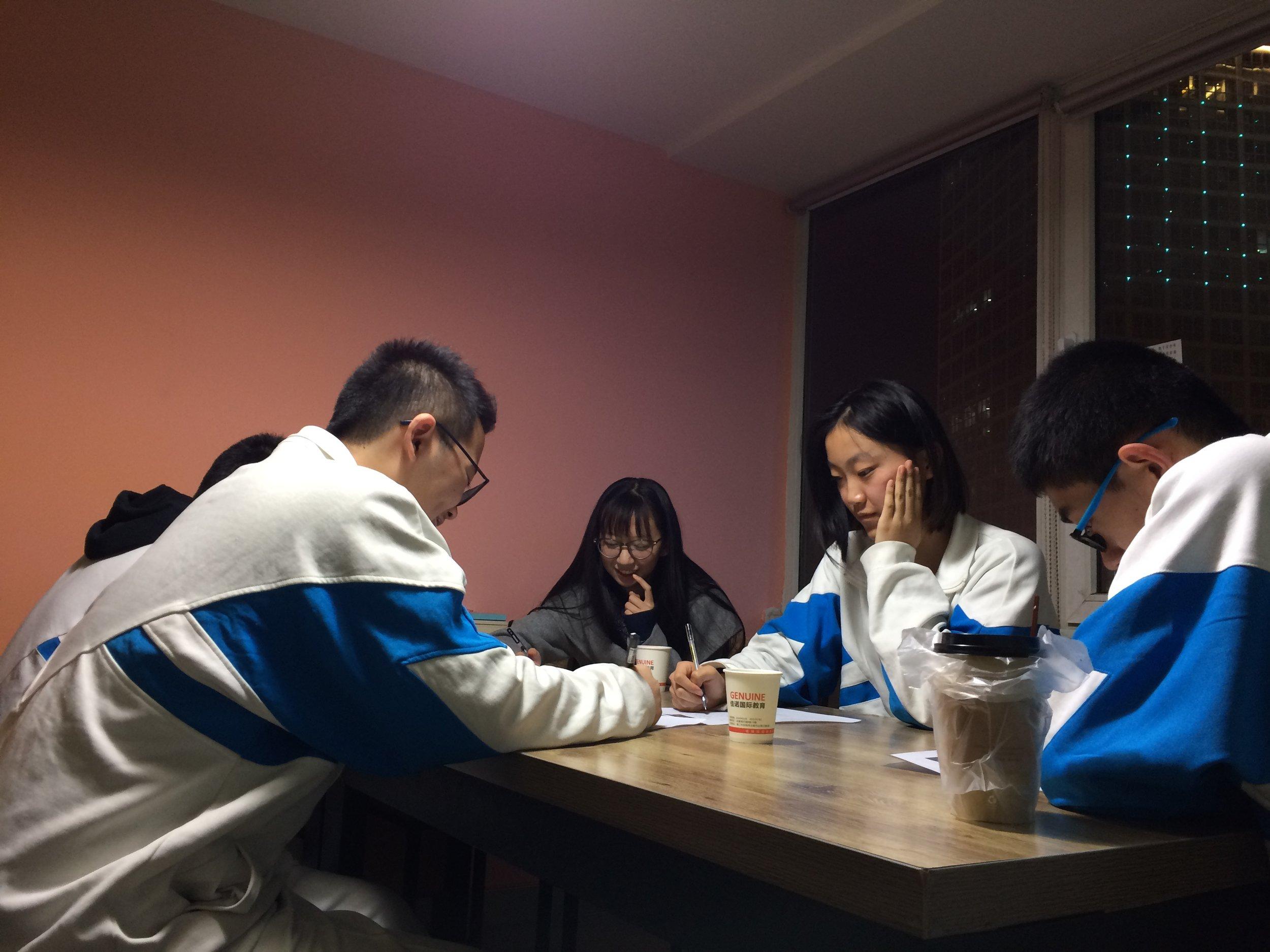 China:  Intro to 21st Century Skills