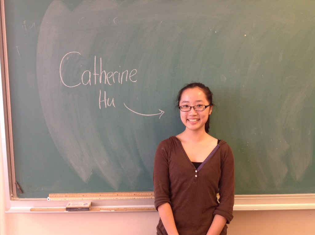 Catherine Hu ~ Brain Bee Competitor
