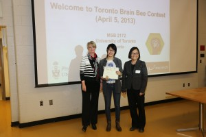 2013 Brain Bee ~ First Place