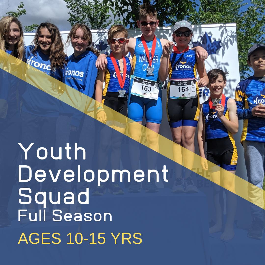 Full Season Youth Development Squad